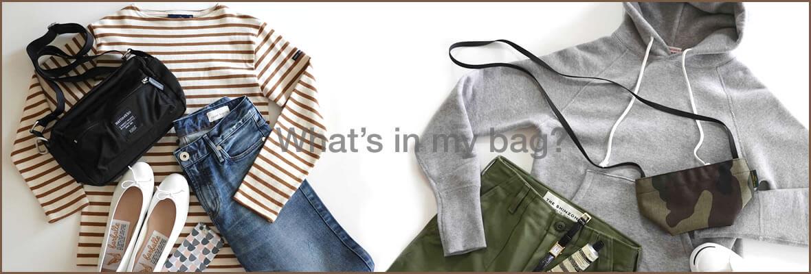 バッグの中身とサイズ感・入る物のブログ記事写真